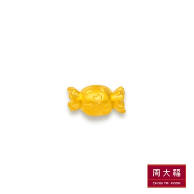周大福 甜蜜糖果造型黃金路路通串飾/串珠