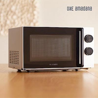 ONE amadana 17L 極美微波爐