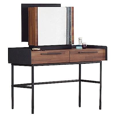 AT HOME-畢卡索4尺雙色二抽鏡台(含椅)(120*45*133cm)