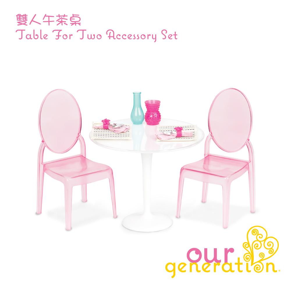 美國【our generation】雙人午茶桌 (3Y+)