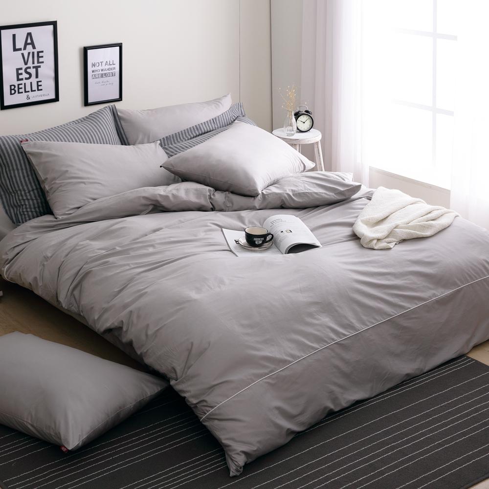 DON極簡生活-紳士灰 特大四件式200織精梳純棉被套床包組