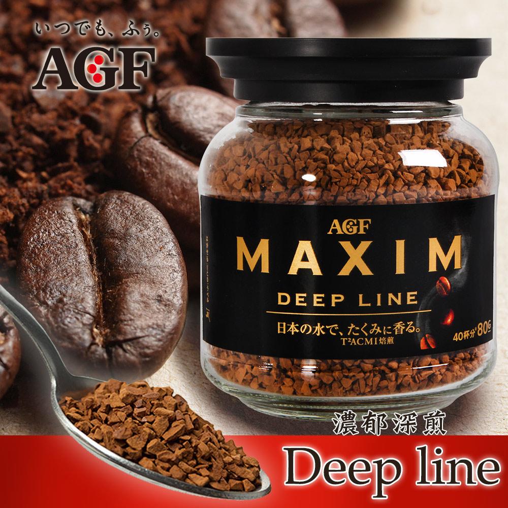 AGF 濃郁深煎咖啡(80g)