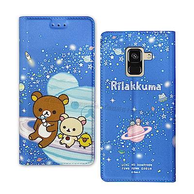 授權正版 拉拉熊 Samsung A8+(2018) 彩繪磁力皮套(星空藍)
