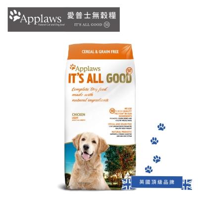 APPLAWS 愛普士】減重犬-無穀-有機放山雞肉 2kg