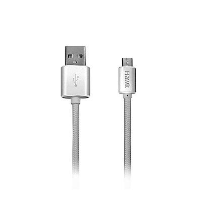Hawk 鋁合金Micro USB充電傳輸線