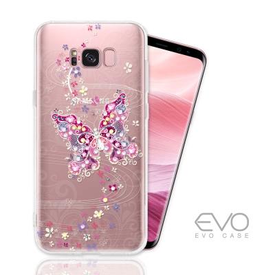 EVO CASE 三星 SAMSUNG S8+ 奧地利水晶彩繪防摔手機殼-多鑽版...
