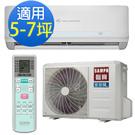 SAMPO 聲寶 5-7坪變頻冷暖分離式冷氣AU-QC36DC/AM-QC36DC