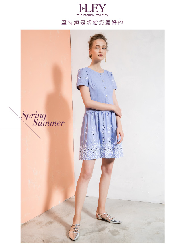 ILEY伊蕾 縷空花朵刺繡配色洋裝(藍)
