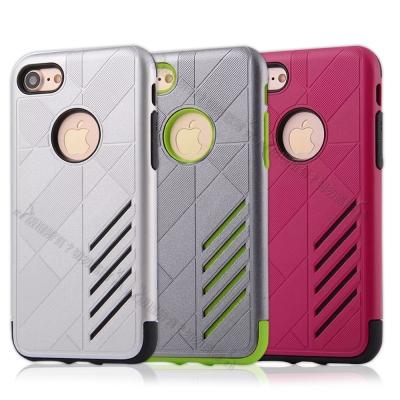 VXTRA 神盾 iPhone 8/iPhone 7 防滑雙料手機殼