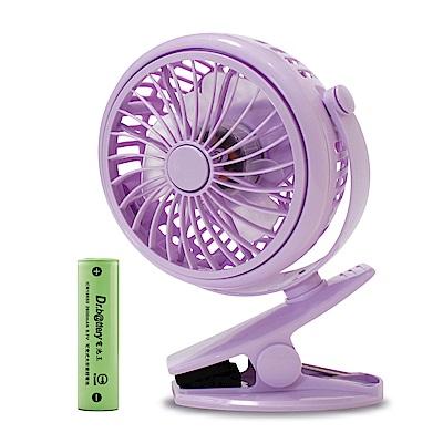 AISURE 素雅清靜USB充電式夾式電風扇 搭贈認證18650充電電池-巧紫