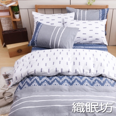 織眠坊-諾曼 文青風加大四件式特級純棉床包被套組