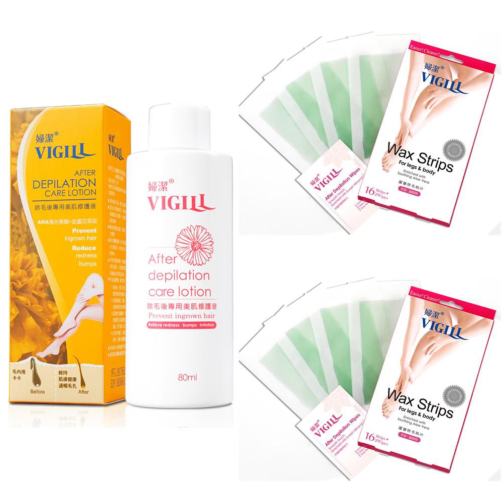VIGILL婦潔 蘆薈除毛貼片 x兩盒組 +除毛後美肌修護液80ml(蜜蠟脫毛組合)