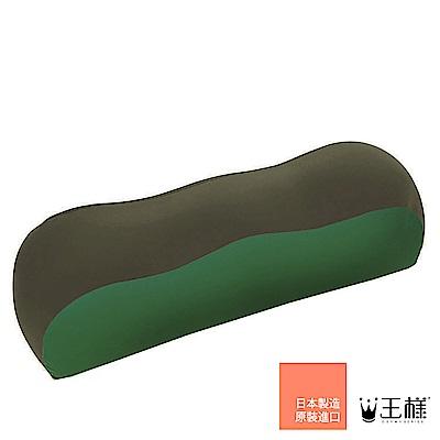 王樣的膝下枕 (大地綠)