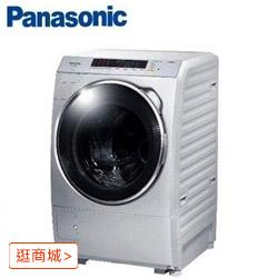 國際牌14kg滾筒洗衣機