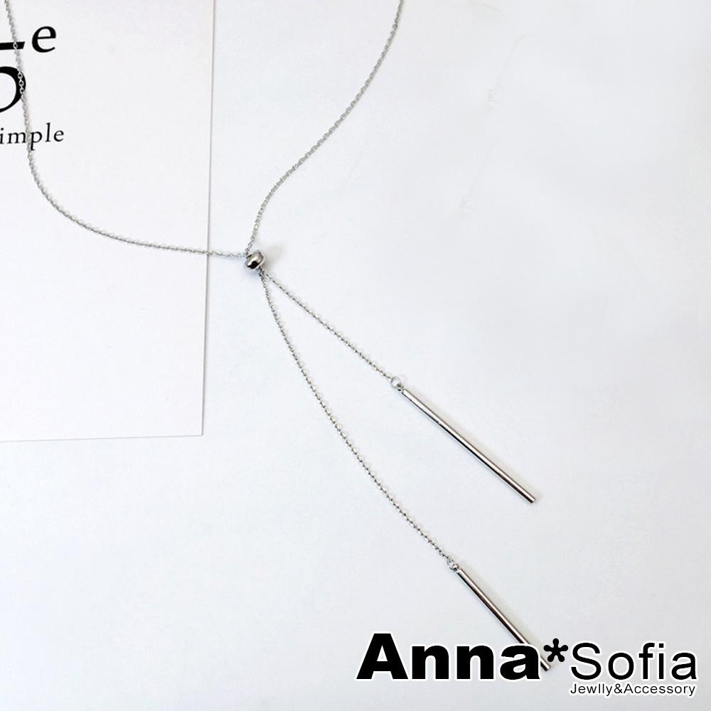 AnnaSofia 一字垂線 Y字長鍊項鍊毛衣鍊(銀系)