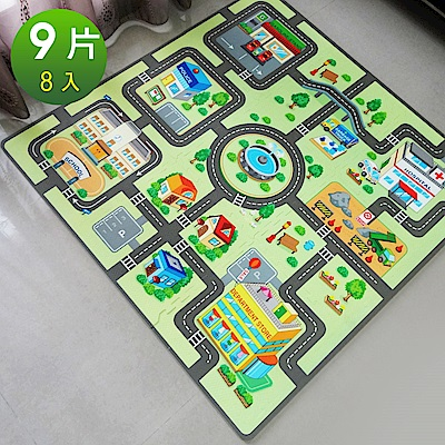 Abuns 台灣製環保遊戲防滑巧拼地墊-街道(9片裝)-8入