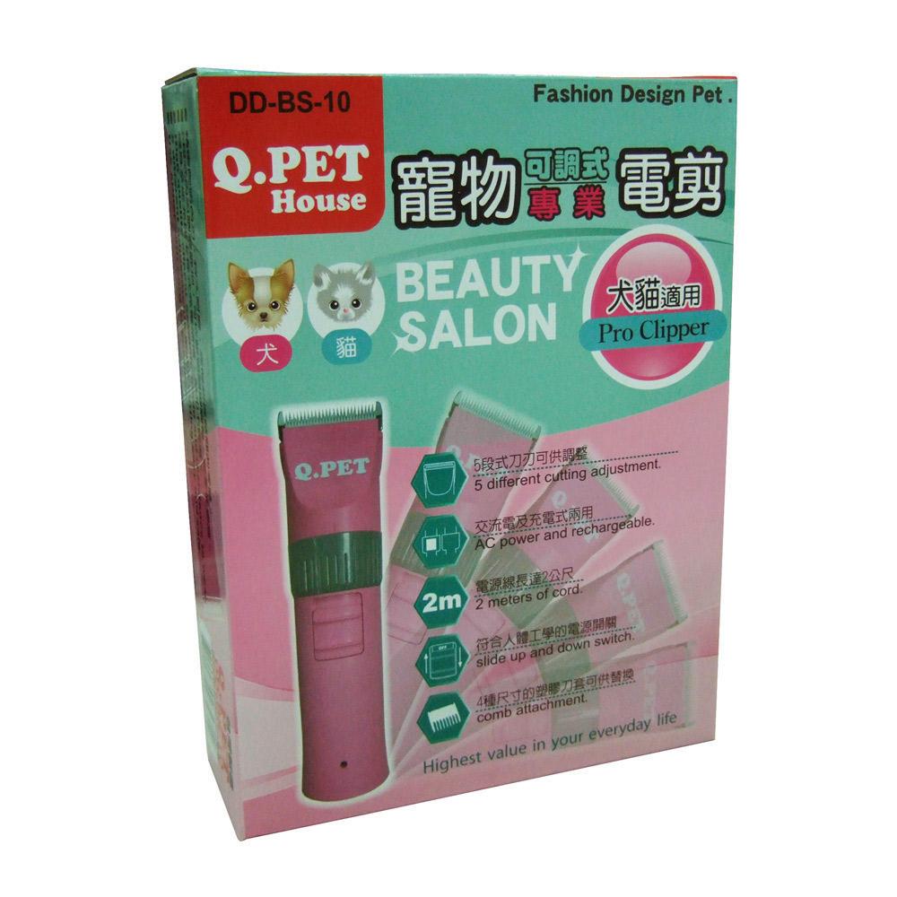 Q.PET Q1寵物可調式專業小電剪DD-BS-10