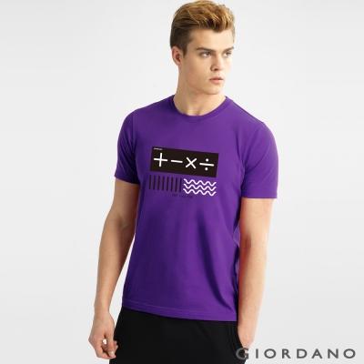 GIORDANO 男裝趣味圖案字母印花純棉修身短袖T恤- 59紫色