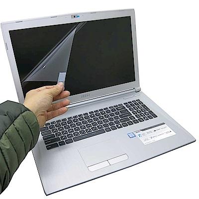 EZstick MSI PE72 7RD 專用 螢幕保護貼