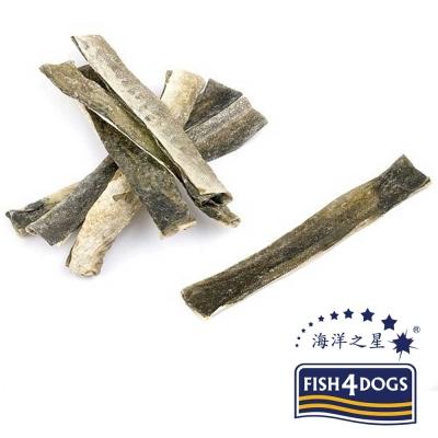 【海洋之星FISH4DOGS】營養潔齒點心魚皮薄片100g、適合一般犬隻