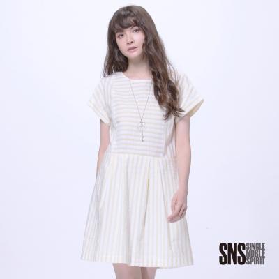 SNS 夏日渡假感小女人氣質條紋拼接落肩洋裝(3色)