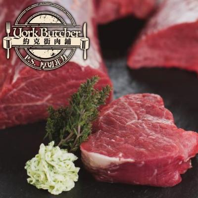 【約克街肉鋪】頂級紐西蘭PS草飼菲力牛排1公斤(1kg/6-10片)