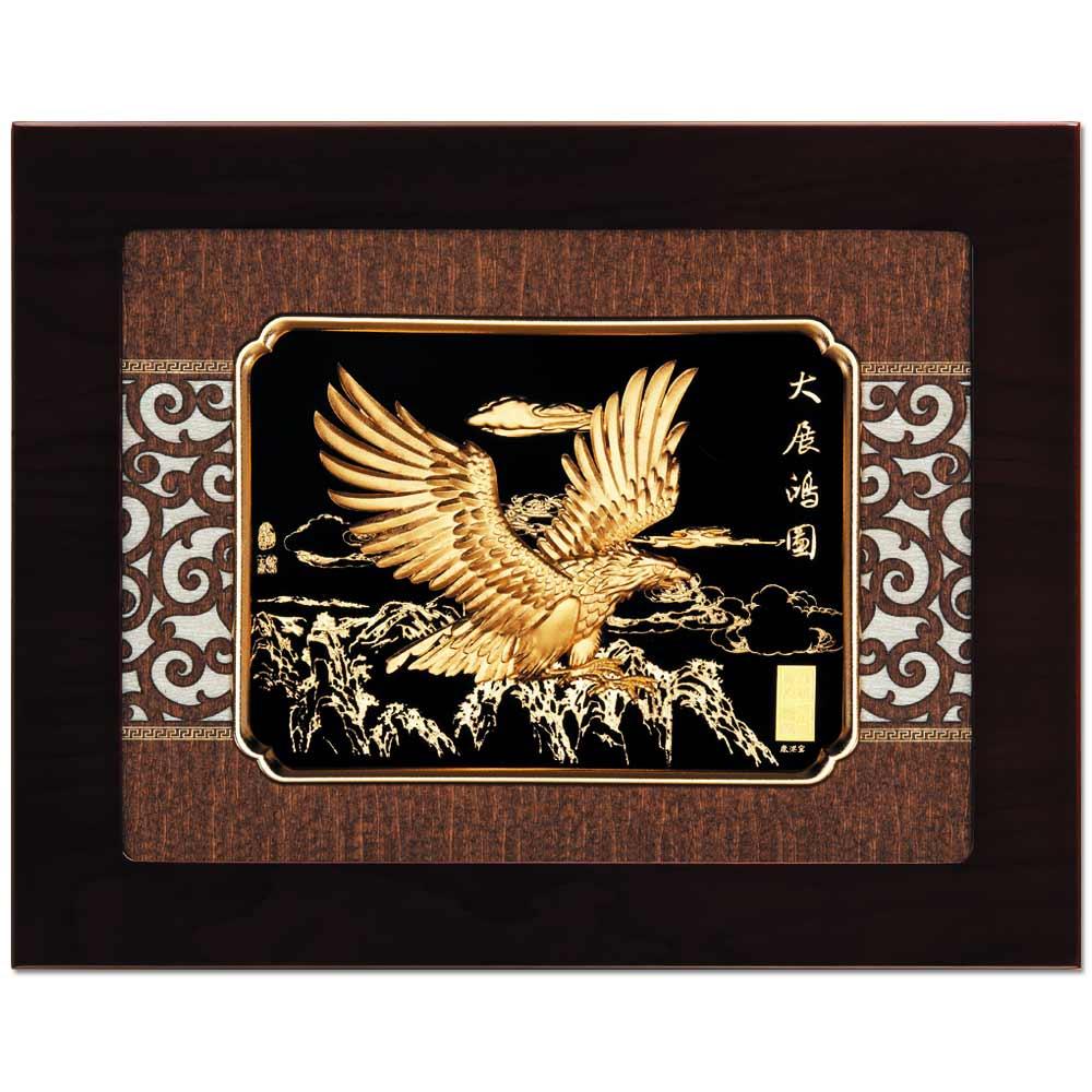 鹿港窯-立體金箔畫-大展鴻圖(框畫系列27x34cm)
