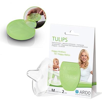 瑞士進口【ARDO安朵】鬱金香乳頭防護保護罩-M號