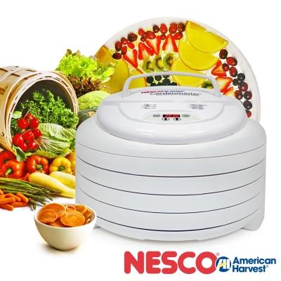 美國原裝進口 Nesco 大功率進階款 天然食物乾燥機 FD-1040