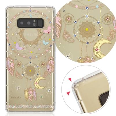 KnowStar 三星 Galaxy Note8 奧地利彩鑽防摔手機殼-捕夢網