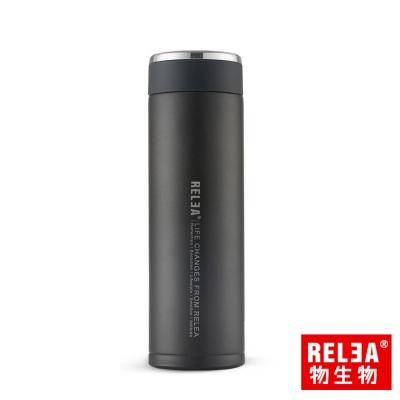 香港RELEA物生物 炫彩304不鏽鋼雙層真空保溫杯440ml(酷感黑)