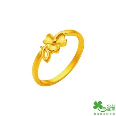 幸運草 艷冠群芳黃金女戒指