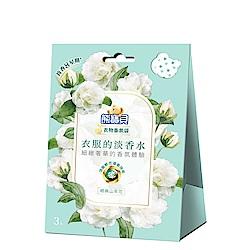 熊寶貝 衣物香氛袋 經典山茶花 (3入/盒)
