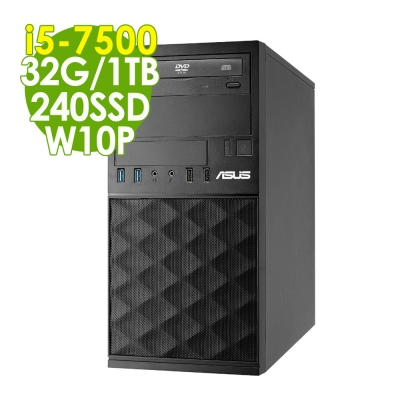 ASUS MD590 i5-7500/32G/1TB+240SSD/W10P