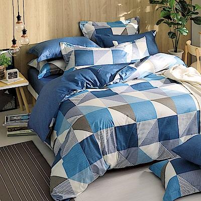 GOLDEN-TIME-質感生活(藍)-200織紗精梳棉兩用被床包組(雙人)