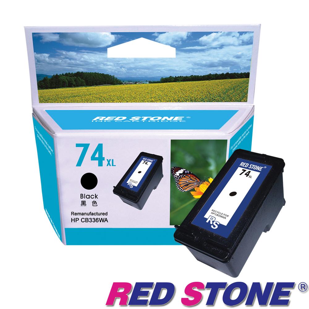 RED STONE for HP CB336WA環保墨水匣(黑色)NO.74XL高容量