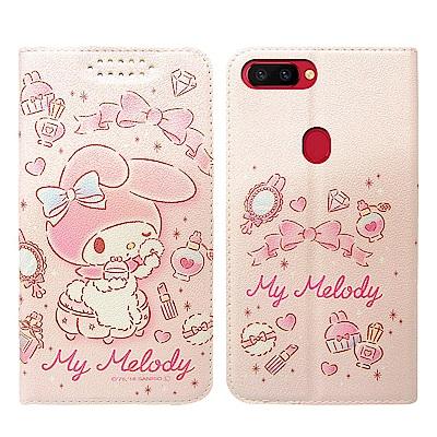 My Melody美樂蒂 OPPO R11s Plus 粉嫩系列彩繪磁力皮套(粉...