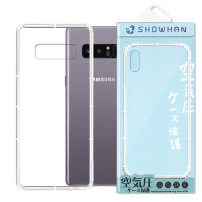 【SHOWHAN】 Samsung Galaxy Note 8 空壓手機殼