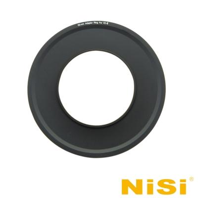 NiSi 耐司 100系統 55-86mm 濾鏡支架轉接環 V2-II 專用