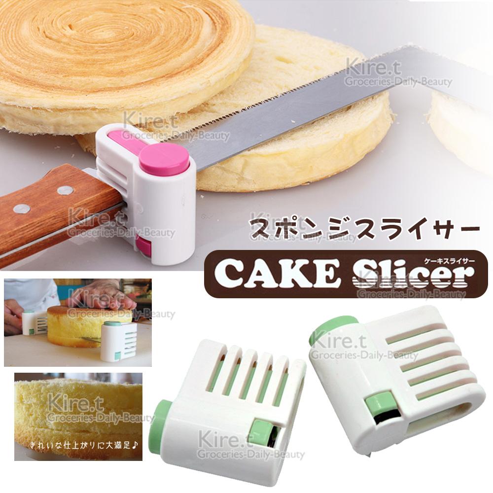 kiret 自由調整 分層輔助器-2入 切蛋糕 吐司 切片器 多色隨機