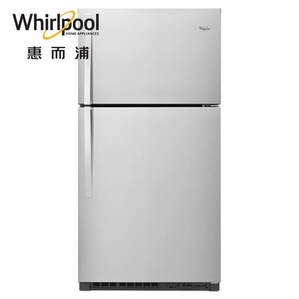 Whirlpool惠而浦 622L 2級定頻2門電冰箱 WRT541SZDM @ Y!購物
