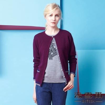 麥雪爾  立體紋邊義大利針織羊毛外套-暗紅