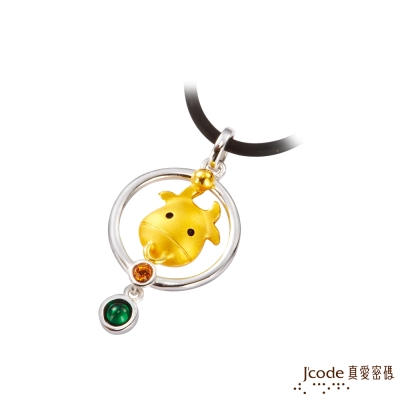 J'code真愛密碼 木之牛黃金/純銀/水晶墜子 送項鍊