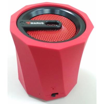 MARUS【馬路】重低音行動藍牙喇叭+免持通話-紅色