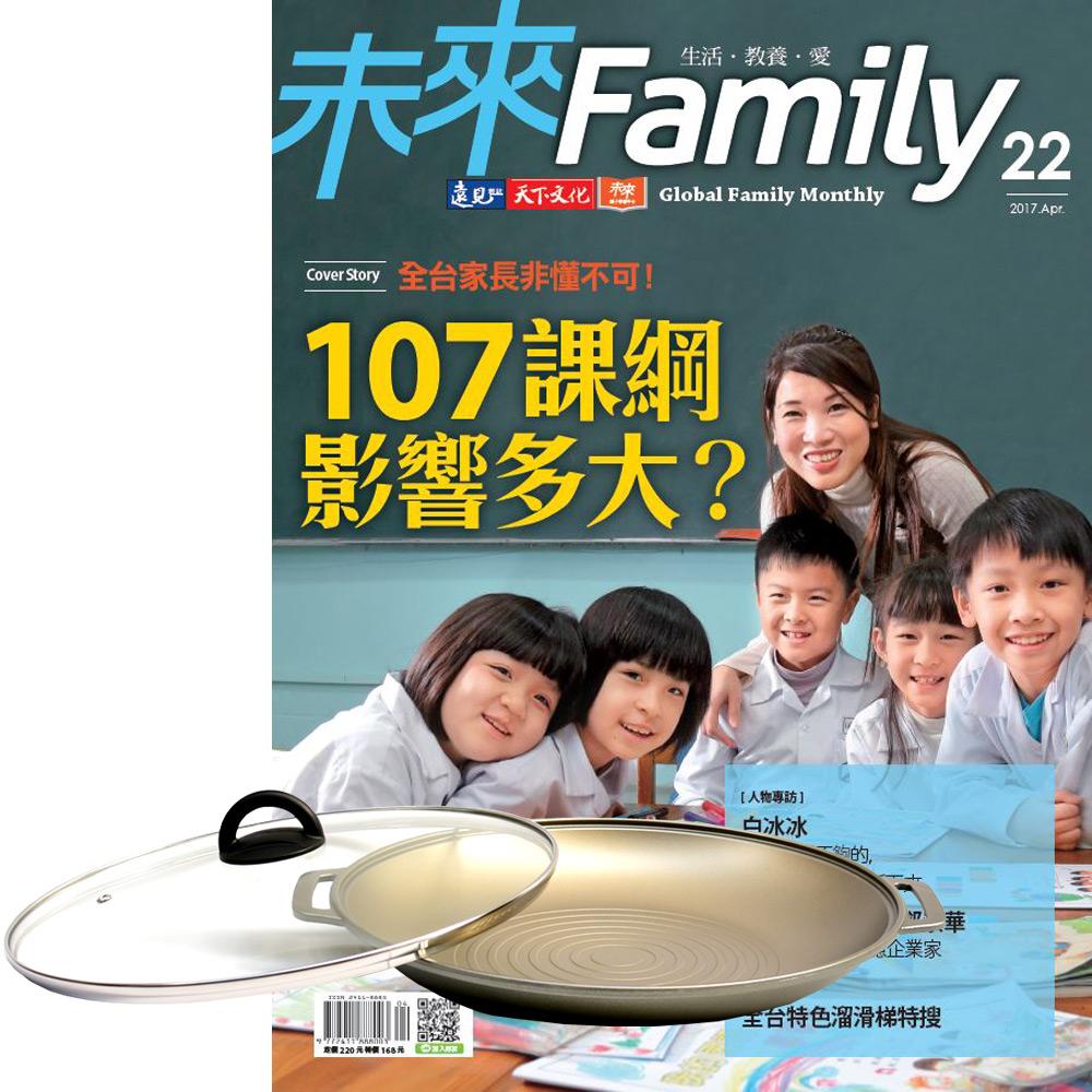 未來Family (1年12期) 贈 Maluta瑪露塔頂級鑄造不沾中華烤盤