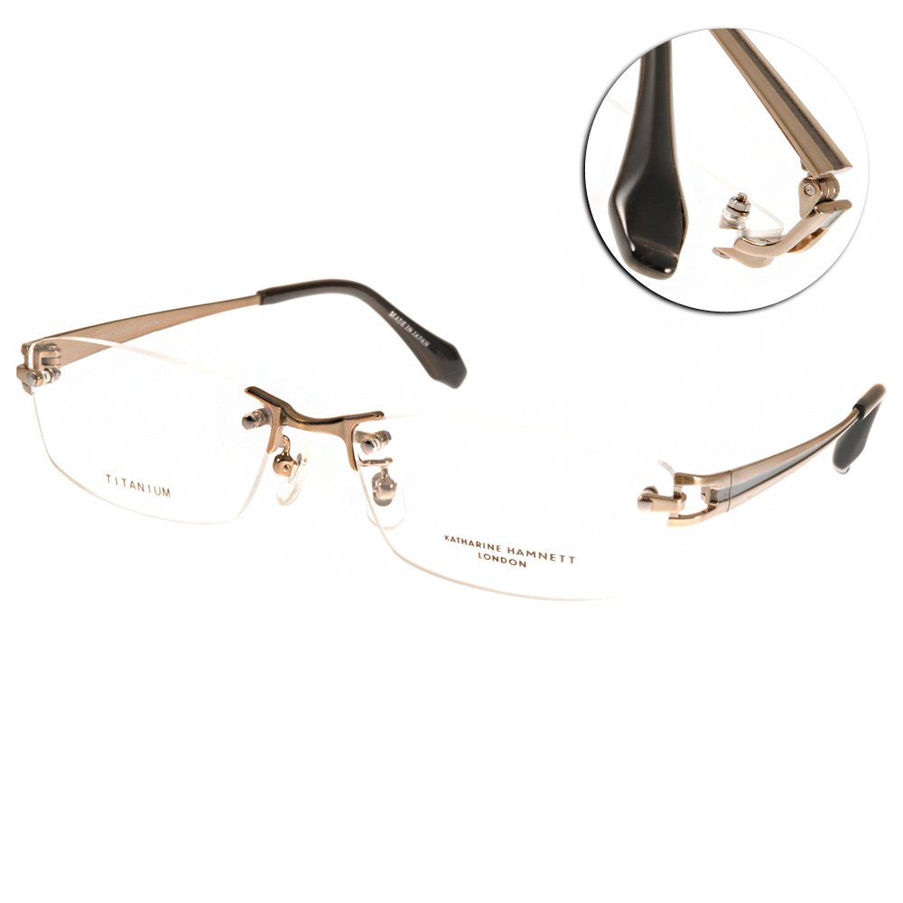 KATHARINE HAMNETT眼鏡 日本工藝無框系列/金#KH9129 C04