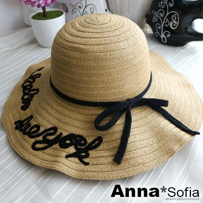 AnnaSofia-棉帶繞字密圈織-寬簷防曬遮陽草