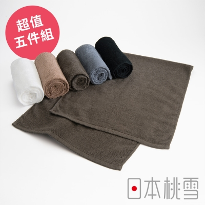 日本桃雪綁頭毛巾全顏色超值組