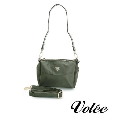 Volee飛行包 - 趣旅行簡約斜背包 澳大利亞綠
