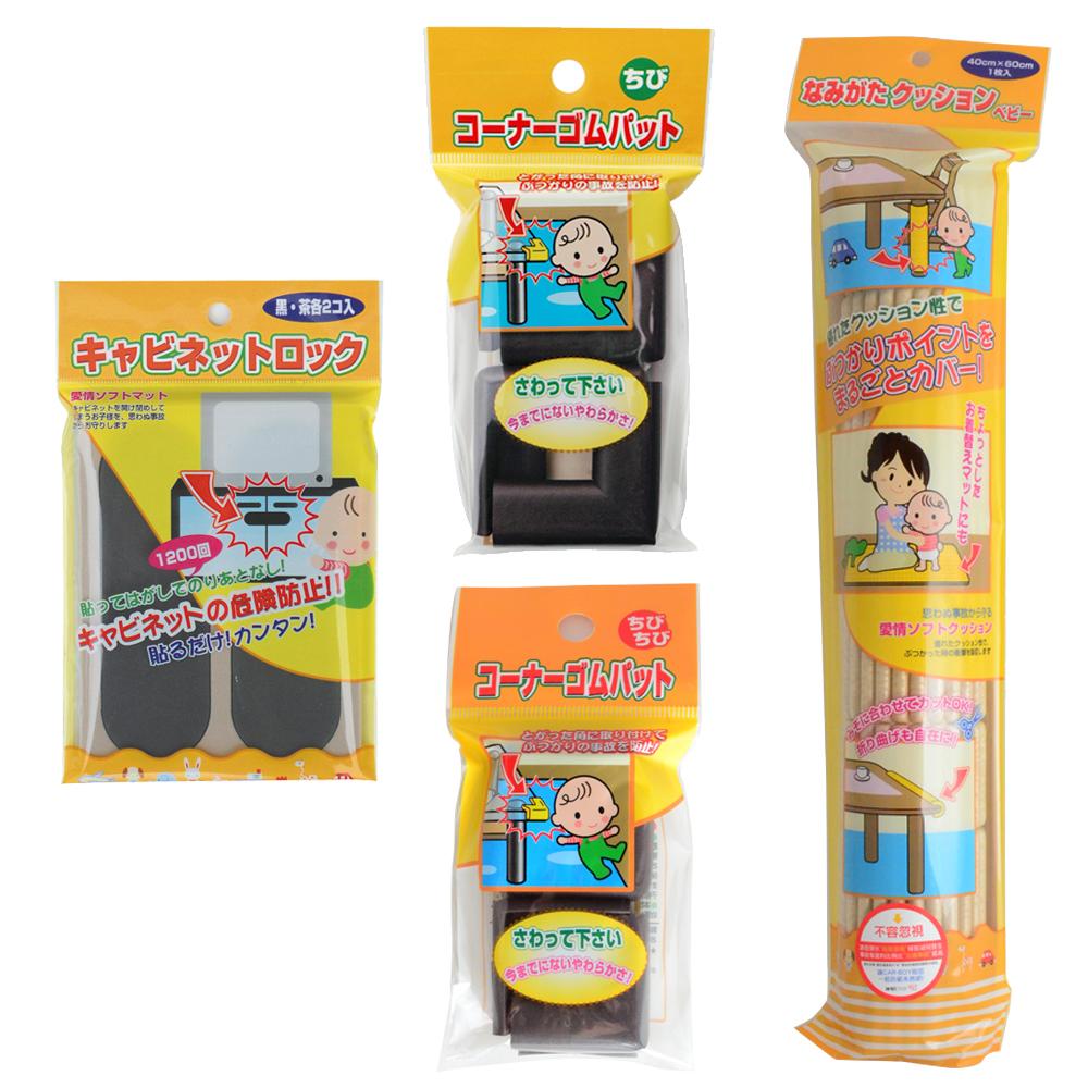 日本CAR-BOY桌角軟墊小小&迷你+波浪軟墊+櫥窗貼片